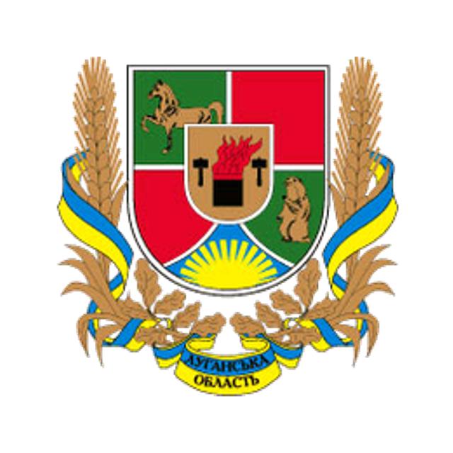 Луганська
