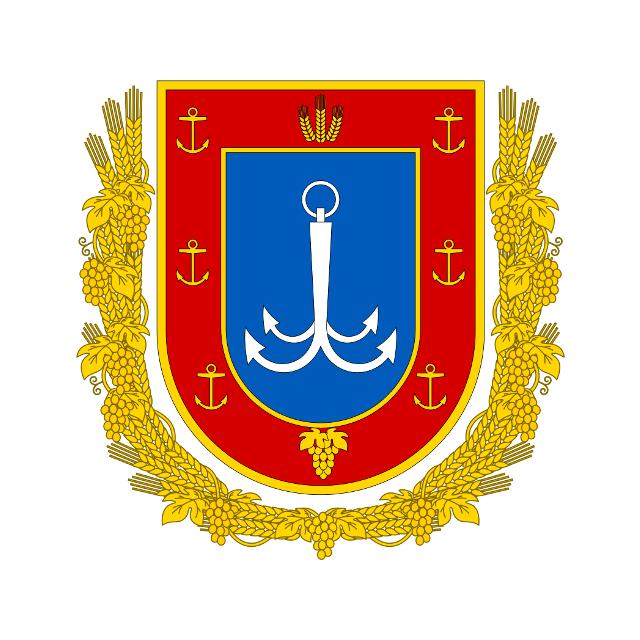 Одеська