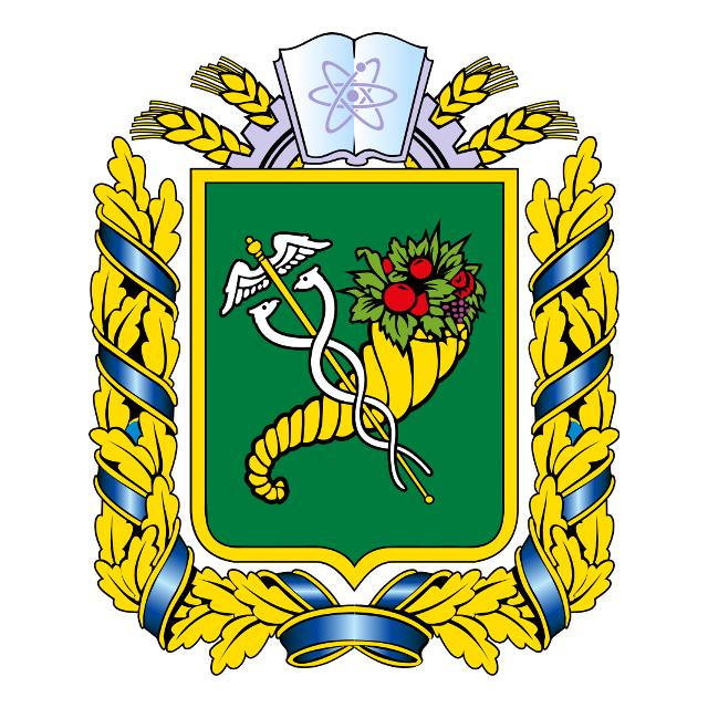 Харківська