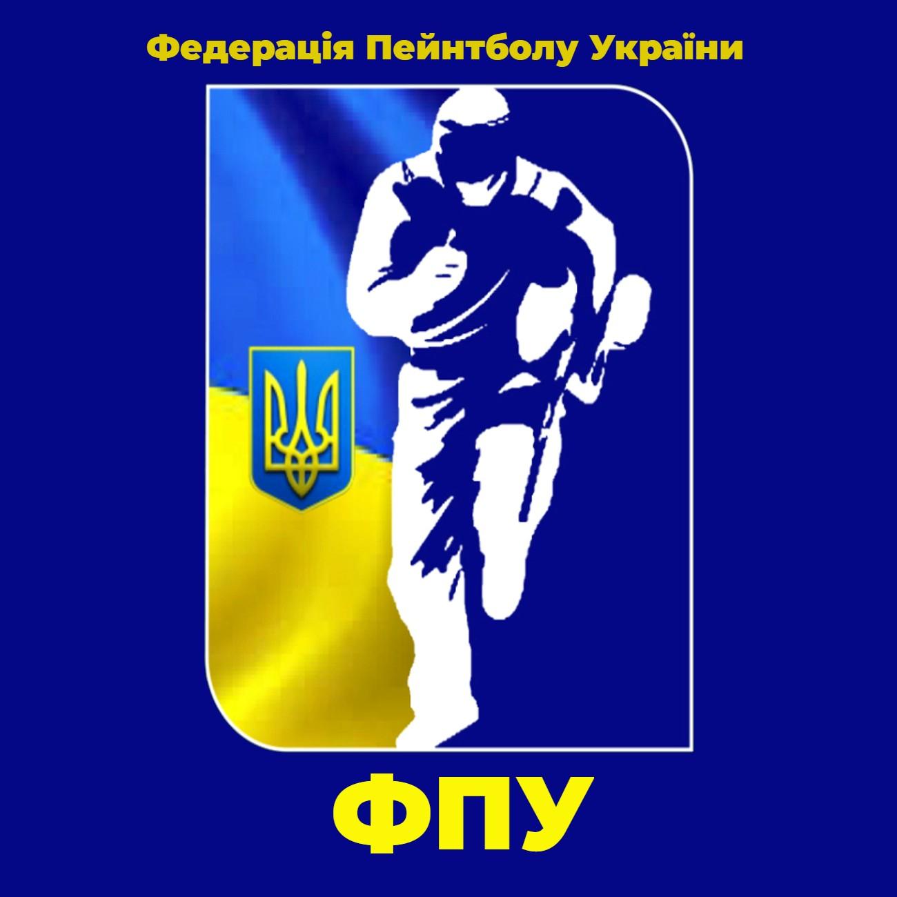 лого фпу рус